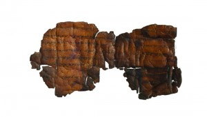 Tiny but powerful, the Dead Sea Scrolls date as far back as 2,520 years.