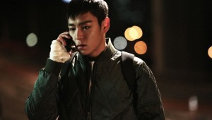 Choi Seung-hyun awaits word on his next assignment as a North Korean spy in Commitment.