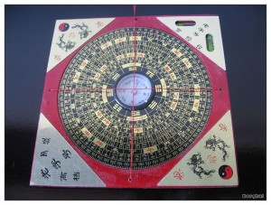 Feng shui compass (Wikipedia photo)
