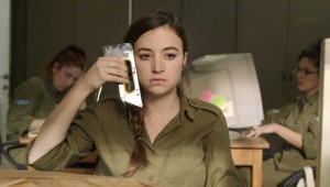 Life in the Israeli army has Dana Ivgy considering suicide by staple gun in Zero Motivation.