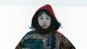 Kumiko, the Treasure Hunter.