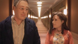 "Charlie Kaufman and Duke Johnson's ""Anomalisa"" wound up the festival."