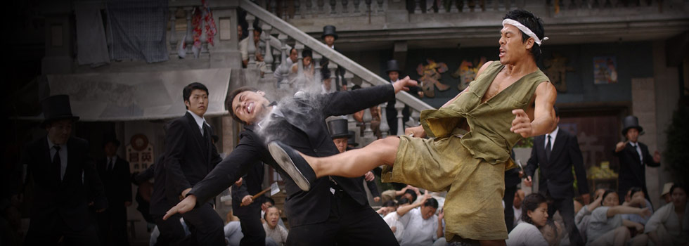 film analysis on kung fu hustle Oh-hoh-hoh-hoah oh-hoh-hoh-hoah oh-hoh-hoh-hoah oh-hoh-hoh-hoah [chorus:] everybody was kung fu fighting those kids were fast as lightning in fact, it was a little bit frightening.
