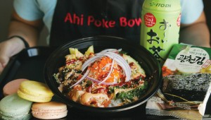 Ahi Poke Bowl serves immaculately fresh seafood. Photo by Lee Chastain.