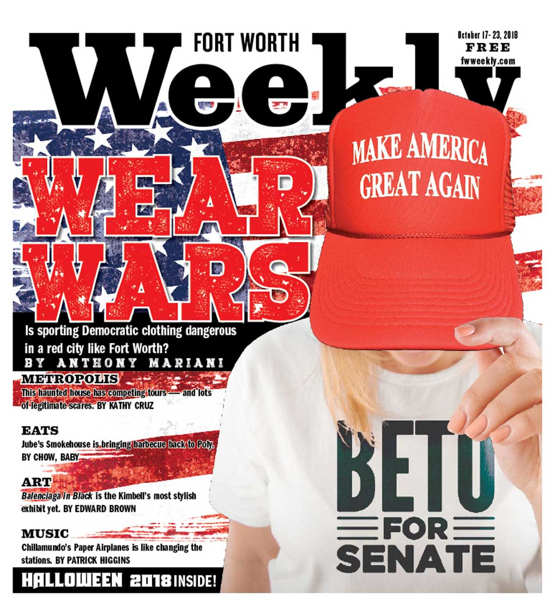 Wear Wars Fort Worth Weekly